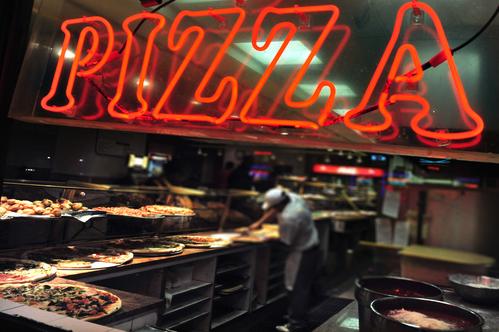 NJ pizzarias